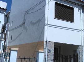 Casa Entre Serras