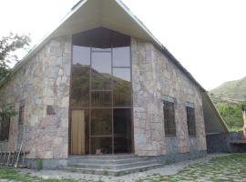 Holiday Home Hermonatun
