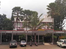 Hotel Vishal, Khed (рядом с городом Nasrāpur)