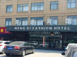 Mengdi Fashion Inn, Yiwu (Xiajizhai yakınında)