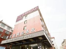 Yiwu Feinidi Inn, Yiwu (Xiajizhai yakınında)