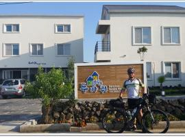 Two Wheels Guest House