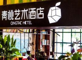 Qingtao Hotel