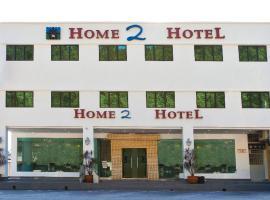 Home 2 Hotel Sdn Bhd, Cukai