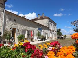 Logis de L'Arceau, Celles (рядом с городом Pérignac Charente-Maritime)