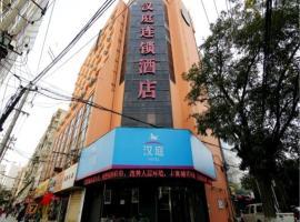 Hanting Express Lanzhou Nanguanshizi