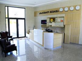 Iveria Hotel, Хашури