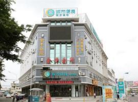City Comfort Inn Zhongshan Xingbao Branch, Zhongshan (Shalang yakınında)