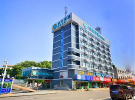 City Comfort Inn Zhongshangang Avenue