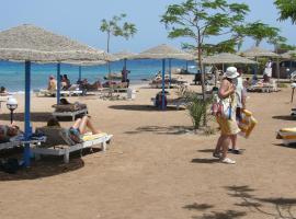Royal City Hotel, Hurghada