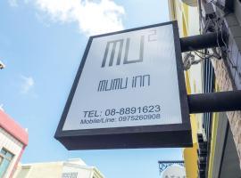 Mumu Inn
