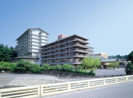 Shitakirisuzumeno Oyado Hotel Isobe Garden