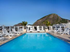 科帕卡瓦納大西洋酒店