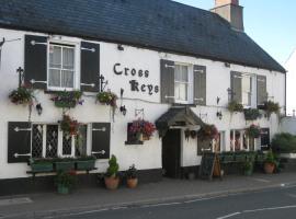 The Crosskeys Inn, Usk (рядом с городом Llangibby)