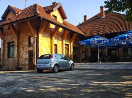 Motel 011, Mladenovac (рядом с регионом Kosmaj)