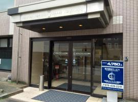 Hotel Crown Hills Toyama