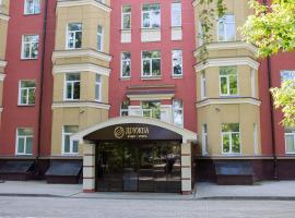 Апарт-Отель Дружба