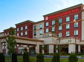 Hilton Garden Inn Boston/Marlborough