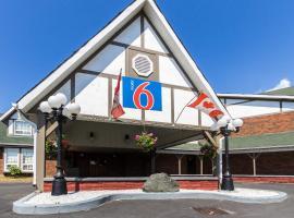 Motel 6 Trenton ON, Trenton