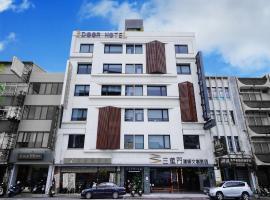 三道門建築文創旅店, 台南