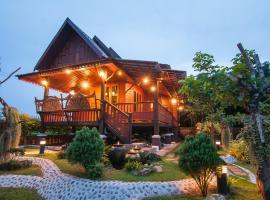 Tum Baan Suan