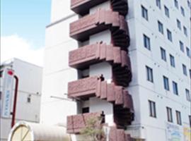 Tsuyama Central Hotel Townhouse, Tsuyama (Kumenan yakınında)