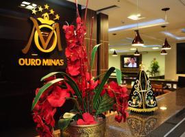 Ouro Minas Plaza Hotel