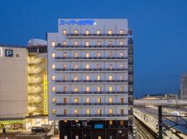 Super Hotel Totsuka Eki Higashiguchi