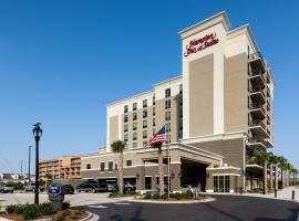 Hampton Inn & Suites by Hilton Carolina Beach Oceanfront, Carolina Beach