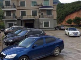 Luxi Wugong Mountian Fengjingyuan Hotel, Pingxiang (Xindian yakınında)