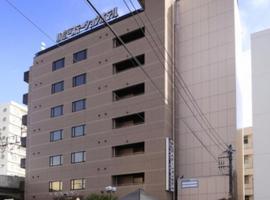Shinmatsudo Station Hotel, Matsudo (Kashiwa yakınında)