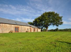 Montgomery Barn, Бидефорд (рядом с городом Abbotsham)