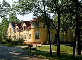 Geréby Kúria Hotel és Lovasudvar, Лайошмиже (рядом с городом Nagykőrös)