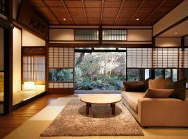 Hanare Kyoto