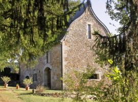 Domaine Le Broual, Saint-Pierre-Toirac (рядом с городом Montbrun)