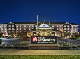 Hilton Garden Inn Akron-Canton Airport, North Canton