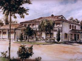 Hotel Restaurante Florida, Cuéllar (рядом с городом Sanchonuño)