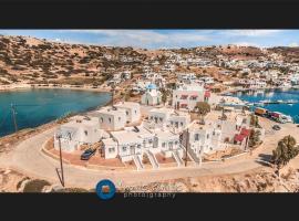Aegean Muses, Липси