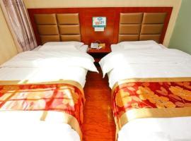 Yajule Business hotel, Xianyang (Zhouling yakınında)