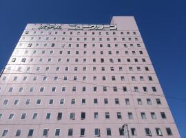 Hotel New Green Kashiwazaki, Kashiwazaki