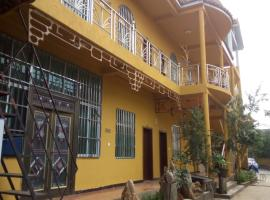 Puzhehei Yang Yard, Qiubei (Puzhehei yakınında)