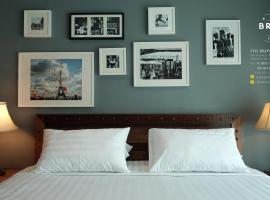The Brown House Hotel, Chachoengsao