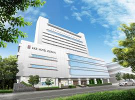 KKRホテル大阪 国家公務員共済組合連合会 大阪共済会館
