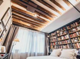 """Paris Boutik : Suite """"La Librairie du Marais"""""""