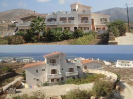 Dimitris Apartments, Фри