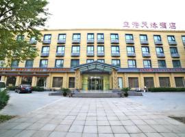 Airport TianYuan Hotel Beijing Terminal 3, Shunyi (Lijiaqiao yakınında)
