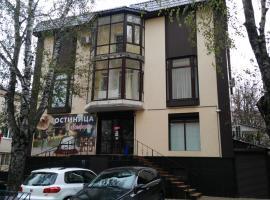 Отель «Комфорт», Ставрополь