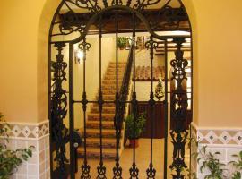Hotel El Romeral, Альмаден-де-ла-Плата (рядом с городом Ла-Паррилья)