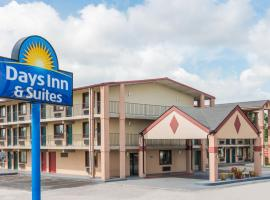 Days Inn & Suites Springfield on Interstate 44, Springfield