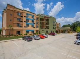 Courtyard By Marriott Jackson Airport Pearl